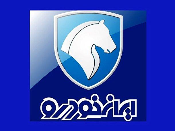 تحلیل نماد ایران خودرو
