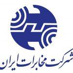 مخابرات ایران